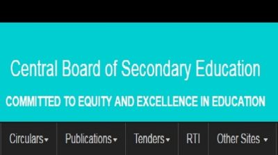 CBSE Class 12 Result 2017 Declared, Check Your Results Now