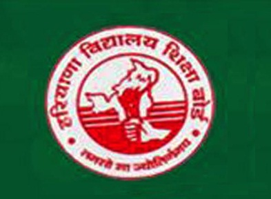 Haryana Board HBSE Class 12 Result Declared