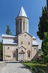 Top Tourist Attractions of Kutaisi, Georgia