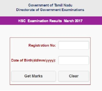 Tamil Nadu Board Class 12 Result 2017 (TNBSE Results) Announced; Class 10 Result Coming Soon